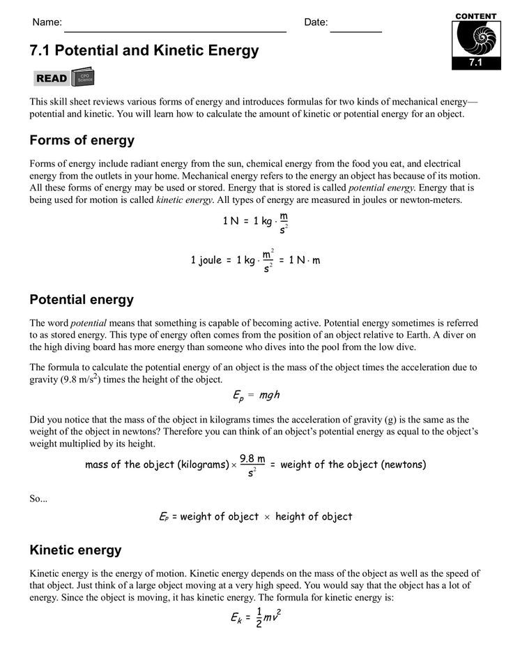 Classifiednew Kinetic And Potential Energy Worksheet
