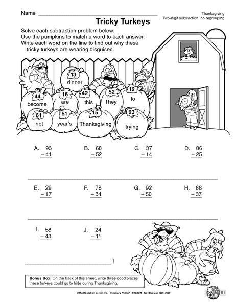 Thanksgiving Worksheet Two Digit Subtraction  The